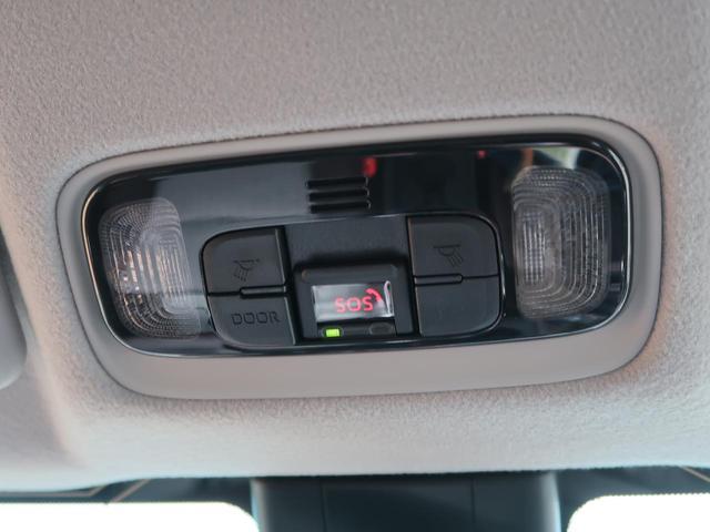 ハイブリッドZ 登録済未使用車 ディスプレイオーディオ 全周囲カメラ 2トーンカラー セーフティセンス 衝突軽減/誤発進抑制 レーダークルーズ LEDヘッド/オートライト シートヒーター/パワーシート 先行車発進告知(49枚目)