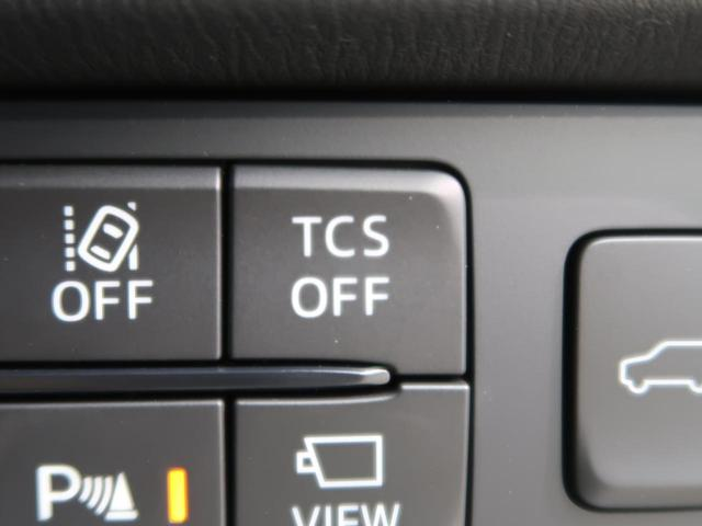 XD ブラックトーンエディション R2/12MC後新型 10型コネクトナビ/フルセグ 全周囲カメラ 専用19AW レーダークルーズ 衝突軽減/誤発進抑制 ブラインドスポットモニター/レーンキープ支援 ヘッドアップディスプレイ 黒半革(31枚目)