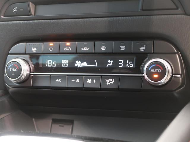 XD ブラックトーンエディション R2/12MC後新型 10型コネクトナビ/フルセグ 全周囲カメラ 専用19AW レーダークルーズ 衝突軽減/誤発進抑制 ブラインドスポットモニター/レーンキープ支援 ヘッドアップディスプレイ 黒半革(36枚目)