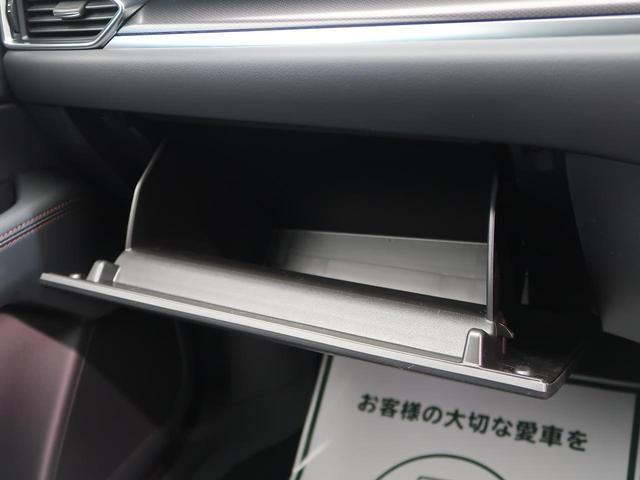 XD ブラックトーンエディション R2/12MC後新型 10型コネクトナビ/フルセグ 全周囲カメラ 専用19AW レーダークルーズ 衝突軽減/誤発進抑制 ブラインドスポットモニター/レーンキープ支援 ヘッドアップディスプレイ 黒半革(42枚目)
