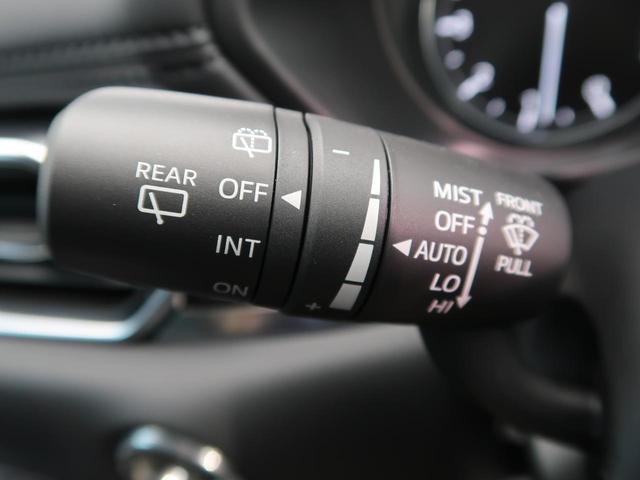 XD ブラックトーンエディション R2/12MC後新型 10型コネクトナビ/フルセグ 全周囲カメラ 専用19AW レーダークルーズ 衝突軽減/誤発進抑制 ブラインドスポットモニター/レーンキープ支援 ヘッドアップディスプレイ 黒半革(53枚目)