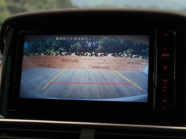 G SDナビ eアシスト 衝突軽減ブレーキ//レーダークルーズ 1オーナー 禁煙車 LEDヘッド/フォグ シートヒーター 純正18AW 誤発進抑制機能付きコーナーセンサー ヘッドアップディスプレイ(6枚目)