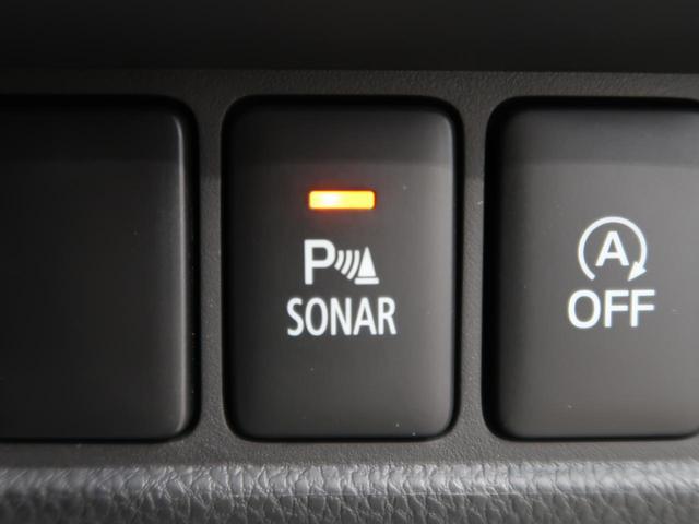 G SDナビ eアシスト 衝突軽減ブレーキ//レーダークルーズ 1オーナー 禁煙車 LEDヘッド/フォグ シートヒーター 純正18AW 誤発進抑制機能付きコーナーセンサー ヘッドアップディスプレイ(8枚目)