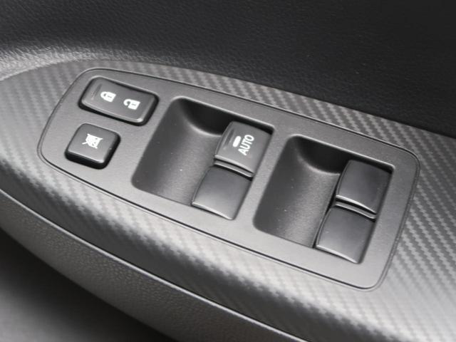 G SDナビ eアシスト 衝突軽減ブレーキ//レーダークルーズ 1オーナー 禁煙車 LEDヘッド/フォグ シートヒーター 純正18AW 誤発進抑制機能付きコーナーセンサー ヘッドアップディスプレイ(34枚目)