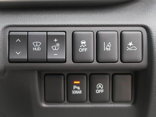 G SDナビ eアシスト 衝突軽減ブレーキ//レーダークルーズ 1オーナー 禁煙車 LEDヘッド/フォグ シートヒーター 純正18AW 誤発進抑制機能付きコーナーセンサー ヘッドアップディスプレイ(35枚目)