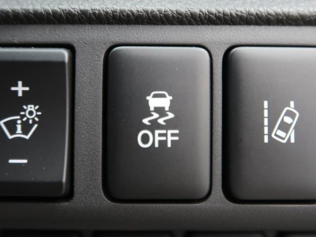 G SDナビ eアシスト 衝突軽減ブレーキ//レーダークルーズ 1オーナー 禁煙車 LEDヘッド/フォグ シートヒーター 純正18AW 誤発進抑制機能付きコーナーセンサー ヘッドアップディスプレイ(37枚目)