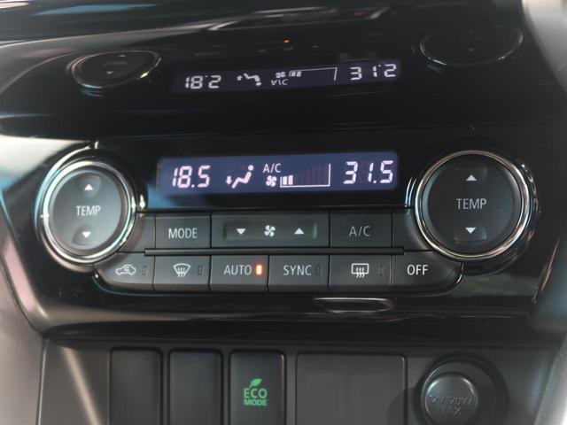 G SDナビ eアシスト 衝突軽減ブレーキ//レーダークルーズ 1オーナー 禁煙車 LEDヘッド/フォグ シートヒーター 純正18AW 誤発進抑制機能付きコーナーセンサー ヘッドアップディスプレイ(41枚目)