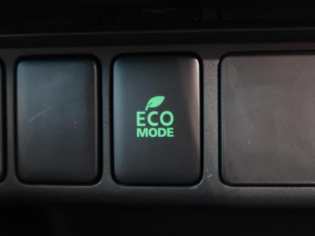 G SDナビ eアシスト 衝突軽減ブレーキ//レーダークルーズ 1オーナー 禁煙車 LEDヘッド/フォグ シートヒーター 純正18AW 誤発進抑制機能付きコーナーセンサー ヘッドアップディスプレイ(43枚目)