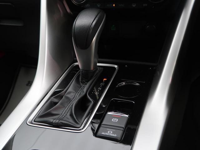 G SDナビ eアシスト 衝突軽減ブレーキ//レーダークルーズ 1オーナー 禁煙車 LEDヘッド/フォグ シートヒーター 純正18AW 誤発進抑制機能付きコーナーセンサー ヘッドアップディスプレイ(44枚目)