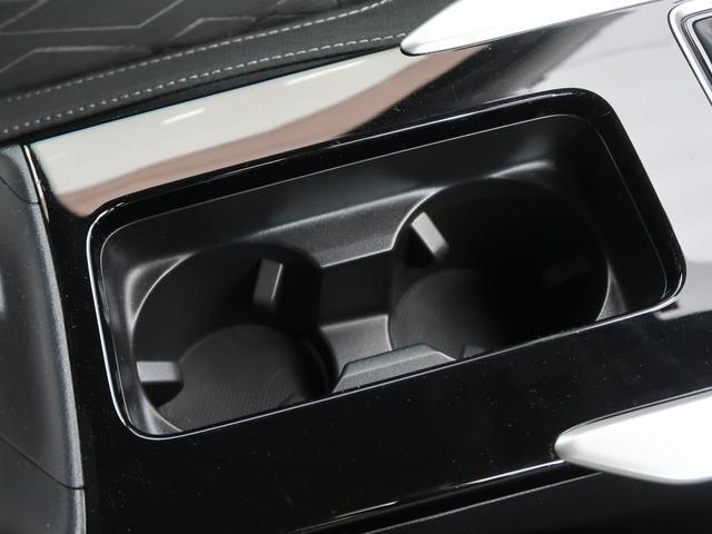 G SDナビ eアシスト 衝突軽減ブレーキ//レーダークルーズ 1オーナー 禁煙車 LEDヘッド/フォグ シートヒーター 純正18AW 誤発進抑制機能付きコーナーセンサー ヘッドアップディスプレイ(45枚目)