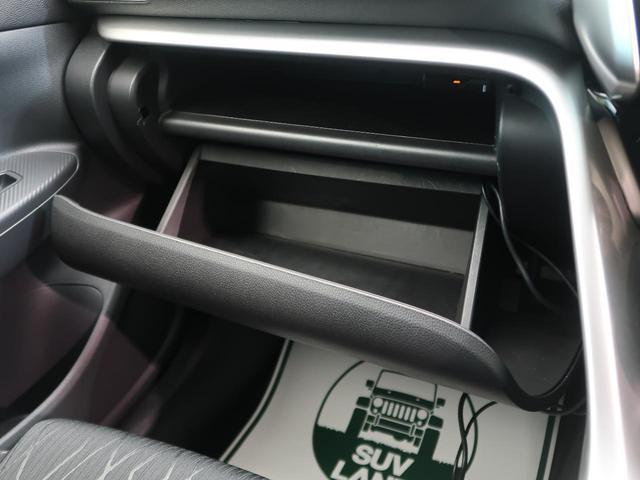 G SDナビ eアシスト 衝突軽減ブレーキ//レーダークルーズ 1オーナー 禁煙車 LEDヘッド/フォグ シートヒーター 純正18AW 誤発進抑制機能付きコーナーセンサー ヘッドアップディスプレイ(47枚目)