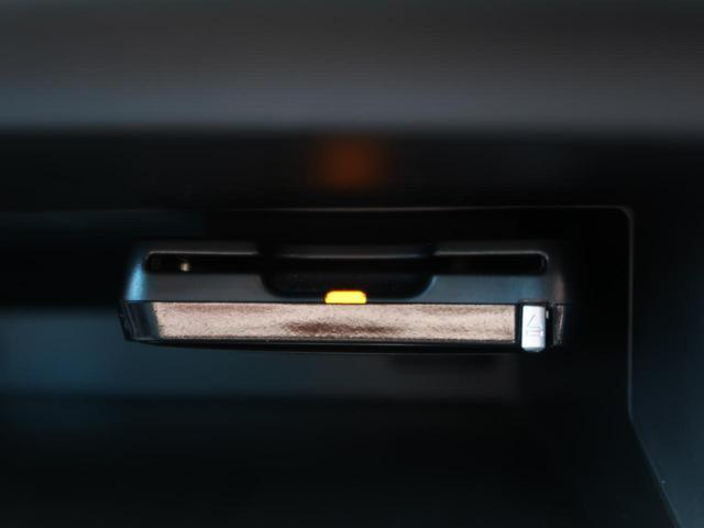 G SDナビ eアシスト 衝突軽減ブレーキ//レーダークルーズ 1オーナー 禁煙車 LEDヘッド/フォグ シートヒーター 純正18AW 誤発進抑制機能付きコーナーセンサー ヘッドアップディスプレイ(48枚目)