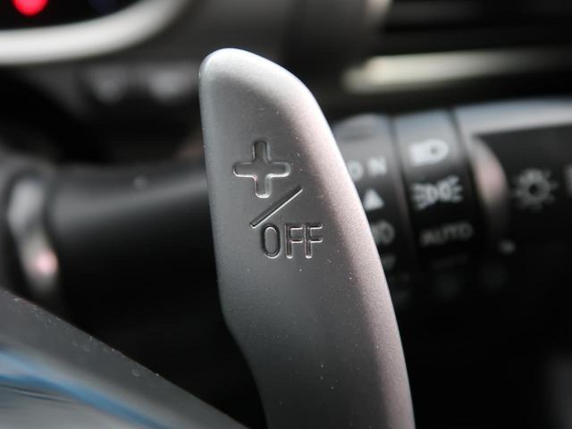 G SDナビ eアシスト 衝突軽減ブレーキ//レーダークルーズ 1オーナー 禁煙車 LEDヘッド/フォグ シートヒーター 純正18AW 誤発進抑制機能付きコーナーセンサー ヘッドアップディスプレイ(53枚目)