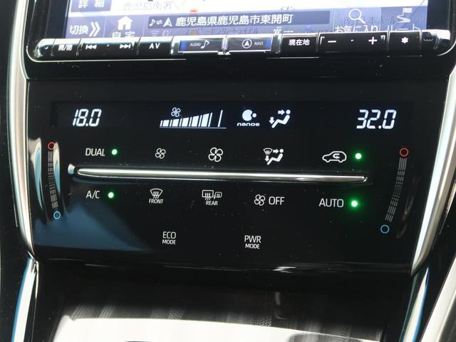 プレミアム BIGX9型ナビ インテリジェントクリアランスソナー パワーバックドア 禁煙車 セーフティセンス/レーダークルーズ ハーフレザー LEDヘッド/LEDデイライト/シーケンシャルランプ 純正18AW(42枚目)