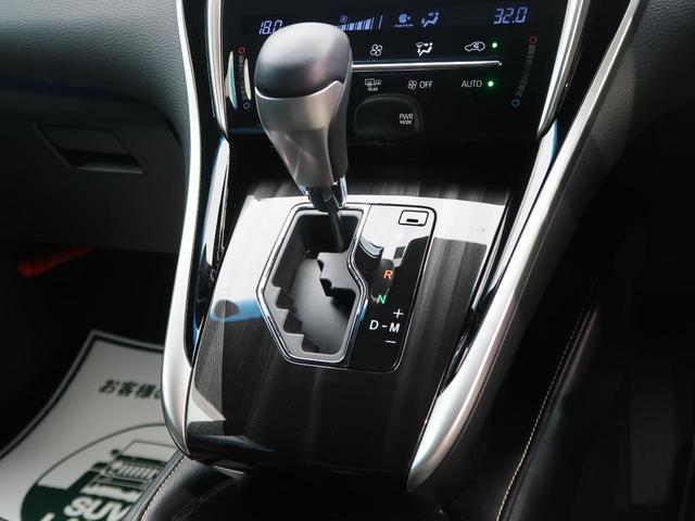 プレミアム BIGX9型ナビ インテリジェントクリアランスソナー パワーバックドア 禁煙車 セーフティセンス/レーダークルーズ ハーフレザー LEDヘッド/LEDデイライト/シーケンシャルランプ 純正18AW(43枚目)