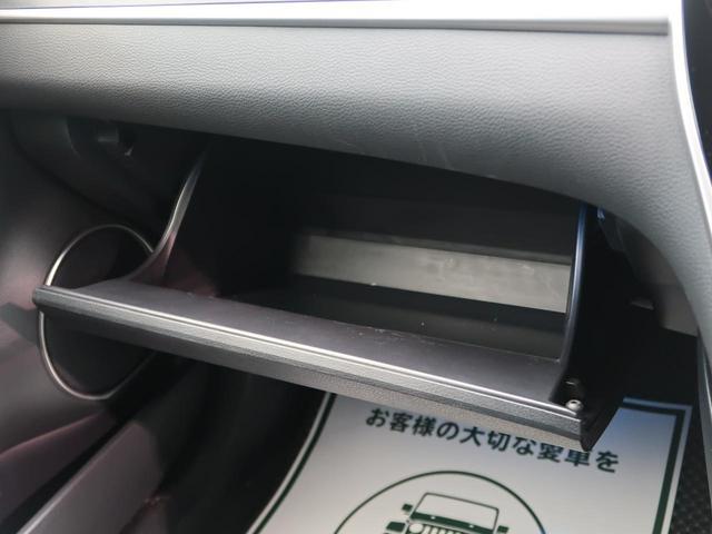 プレミアム BIGX9型ナビ インテリジェントクリアランスソナー パワーバックドア 禁煙車 セーフティセンス/レーダークルーズ ハーフレザー LEDヘッド/LEDデイライト/シーケンシャルランプ 純正18AW(46枚目)