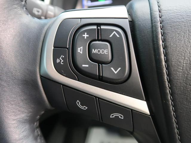 プレミアム BIGX9型ナビ インテリジェントクリアランスソナー パワーバックドア 禁煙車 セーフティセンス/レーダークルーズ ハーフレザー LEDヘッド/LEDデイライト/シーケンシャルランプ 純正18AW(53枚目)