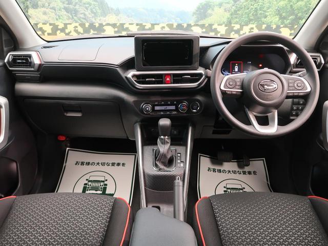 G スマートアシスト/レーダークルーズコントロール 衝突軽減 LEDヘッド/フォグ/シーケンシャルターンランプ コーナーセンサー 純正17AW 禁煙車 シートヒーター オートエアコン アイドリングストップ(2枚目)