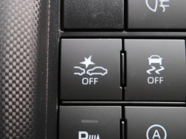 G スマートアシスト/レーダークルーズコントロール 衝突軽減 LEDヘッド/フォグ/シーケンシャルターンランプ コーナーセンサー 純正17AW 禁煙車 シートヒーター オートエアコン アイドリングストップ(5枚目)