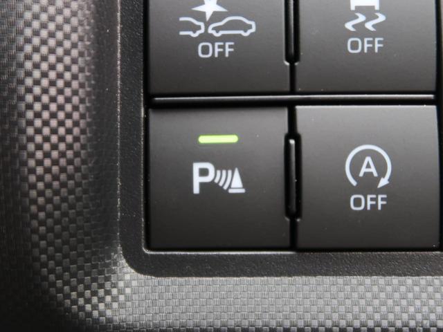 G スマートアシスト/レーダークルーズコントロール 衝突軽減 LEDヘッド/フォグ/シーケンシャルターンランプ コーナーセンサー 純正17AW 禁煙車 シートヒーター オートエアコン アイドリングストップ(7枚目)