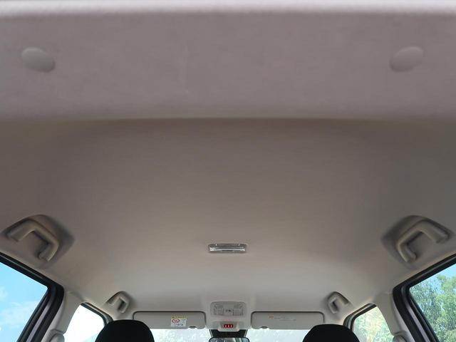 G スマートアシスト/レーダークルーズコントロール 衝突軽減 LEDヘッド/フォグ/シーケンシャルターンランプ コーナーセンサー 純正17AW 禁煙車 シートヒーター オートエアコン アイドリングストップ(32枚目)