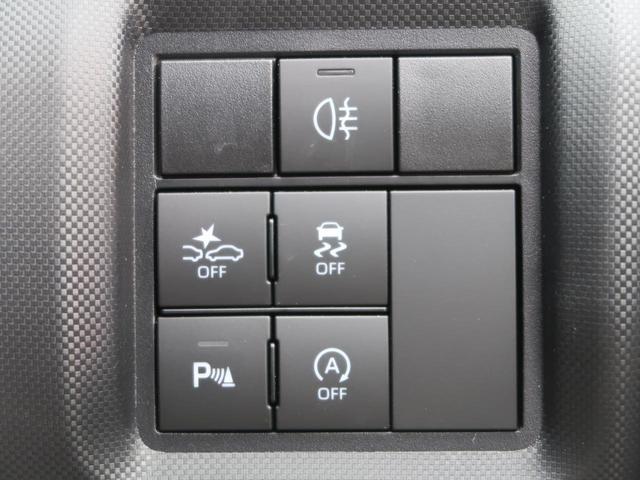 G スマートアシスト/レーダークルーズコントロール 衝突軽減 LEDヘッド/フォグ/シーケンシャルターンランプ コーナーセンサー 純正17AW 禁煙車 シートヒーター オートエアコン アイドリングストップ(39枚目)