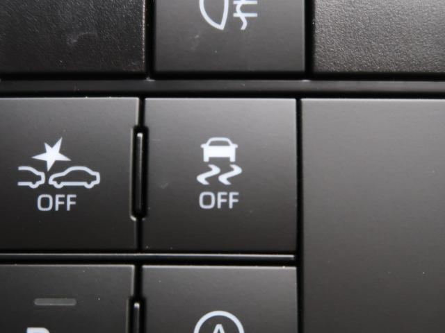 G スマートアシスト/レーダークルーズコントロール 衝突軽減 LEDヘッド/フォグ/シーケンシャルターンランプ コーナーセンサー 純正17AW 禁煙車 シートヒーター オートエアコン アイドリングストップ(41枚目)