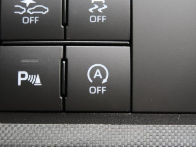 G スマートアシスト/レーダークルーズコントロール 衝突軽減 LEDヘッド/フォグ/シーケンシャルターンランプ コーナーセンサー 純正17AW 禁煙車 シートヒーター オートエアコン アイドリングストップ(42枚目)