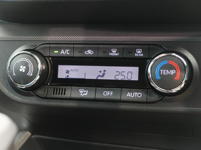 G スマートアシスト/レーダークルーズコントロール 衝突軽減 LEDヘッド/フォグ/シーケンシャルターンランプ コーナーセンサー 純正17AW 禁煙車 シートヒーター オートエアコン アイドリングストップ(45枚目)