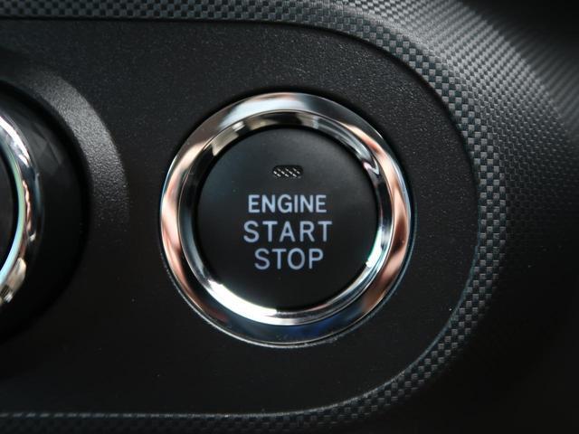 G スマートアシスト/レーダークルーズコントロール 衝突軽減 LEDヘッド/フォグ/シーケンシャルターンランプ コーナーセンサー 純正17AW 禁煙車 シートヒーター オートエアコン アイドリングストップ(46枚目)
