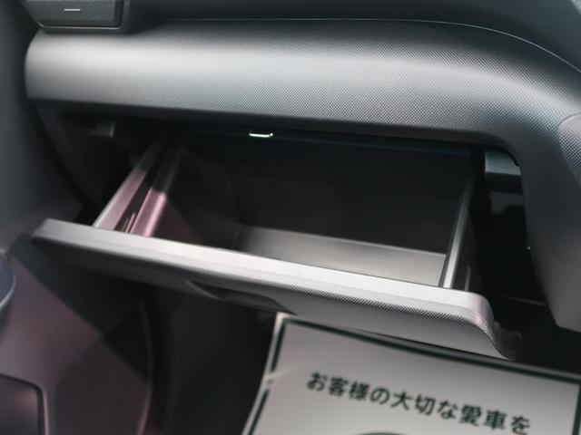 G スマートアシスト/レーダークルーズコントロール 衝突軽減 LEDヘッド/フォグ/シーケンシャルターンランプ コーナーセンサー 純正17AW 禁煙車 シートヒーター オートエアコン アイドリングストップ(49枚目)