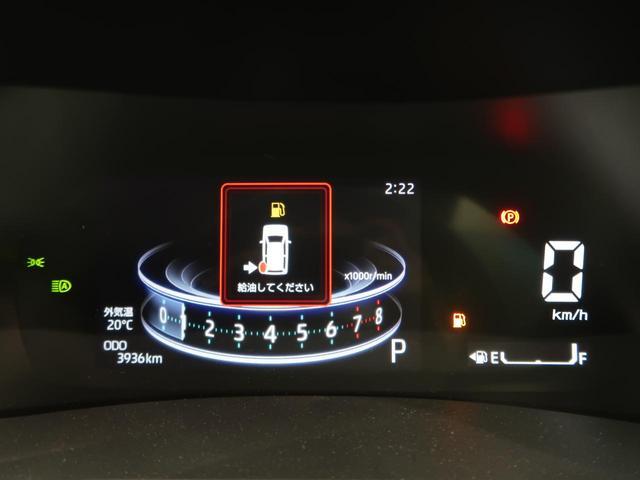 G スマートアシスト/レーダークルーズコントロール 衝突軽減 LEDヘッド/フォグ/シーケンシャルターンランプ コーナーセンサー 純正17AW 禁煙車 シートヒーター オートエアコン アイドリングストップ(53枚目)