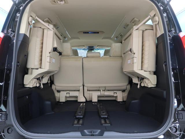 2.5X ディスプレイオーディオ 両側電動ドア セーフティセンス プリクラッシュ/レーダークルーズ インテリジェントコーナーセンサー リアオートエアコン 禁煙車 LEDヘッド/オートハイビーム 車線逸脱警報(13枚目)