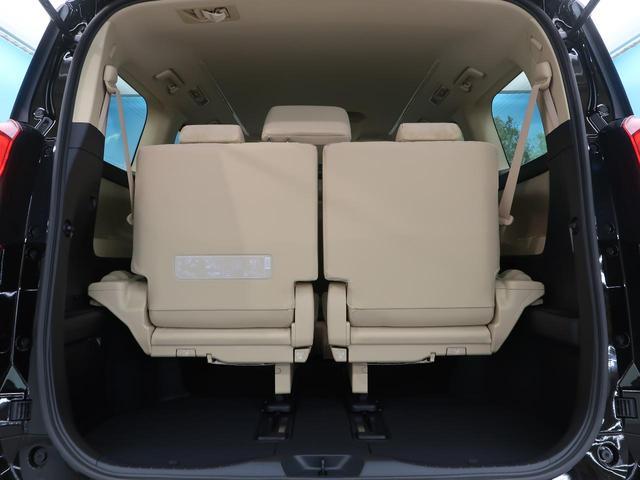 2.5X ディスプレイオーディオ 両側電動ドア セーフティセンス プリクラッシュ/レーダークルーズ インテリジェントコーナーセンサー リアオートエアコン 禁煙車 LEDヘッド/オートハイビーム 車線逸脱警報(32枚目)