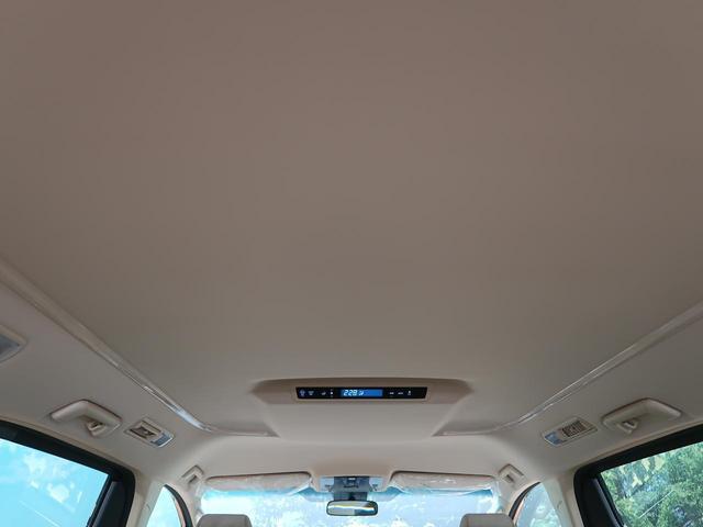 2.5X ディスプレイオーディオ 両側電動ドア セーフティセンス プリクラッシュ/レーダークルーズ インテリジェントコーナーセンサー リアオートエアコン 禁煙車 LEDヘッド/オートハイビーム 車線逸脱警報(33枚目)