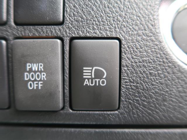 2.5X ディスプレイオーディオ 両側電動ドア セーフティセンス プリクラッシュ/レーダークルーズ インテリジェントコーナーセンサー リアオートエアコン 禁煙車 LEDヘッド/オートハイビーム 車線逸脱警報(37枚目)