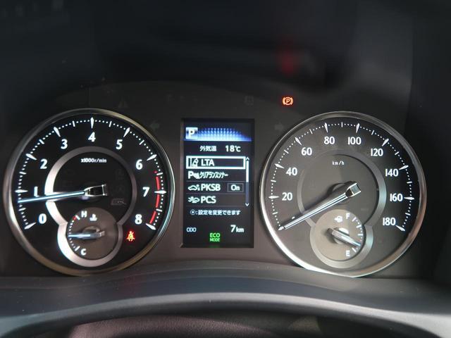 2.5X ディスプレイオーディオ 両側電動ドア セーフティセンス プリクラッシュ/レーダークルーズ インテリジェントコーナーセンサー リアオートエアコン 禁煙車 LEDヘッド/オートハイビーム 車線逸脱警報(44枚目)