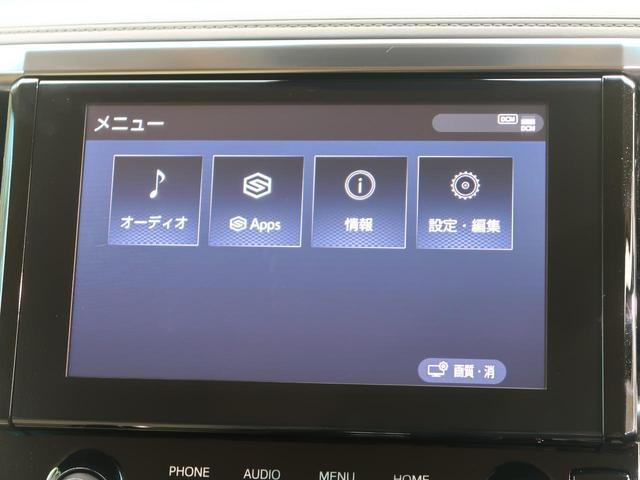 2.5X ディスプレイオーディオ 両側電動ドア セーフティセンス プリクラッシュ/レーダークルーズ インテリジェントコーナーセンサー リアオートエアコン 禁煙車 LEDヘッド/オートハイビーム 車線逸脱警報(45枚目)
