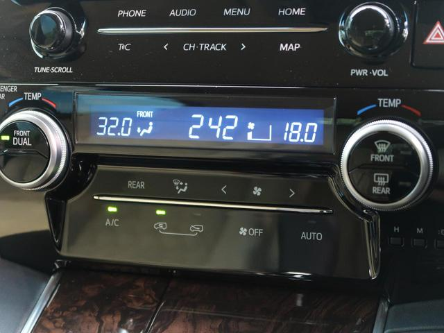 2.5X ディスプレイオーディオ 両側電動ドア セーフティセンス プリクラッシュ/レーダークルーズ インテリジェントコーナーセンサー リアオートエアコン 禁煙車 LEDヘッド/オートハイビーム 車線逸脱警報(46枚目)