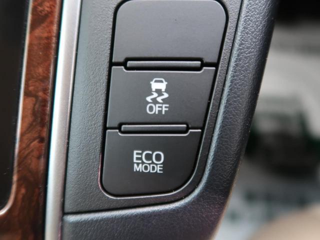 2.5X ディスプレイオーディオ 両側電動ドア セーフティセンス プリクラッシュ/レーダークルーズ インテリジェントコーナーセンサー リアオートエアコン 禁煙車 LEDヘッド/オートハイビーム 車線逸脱警報(47枚目)