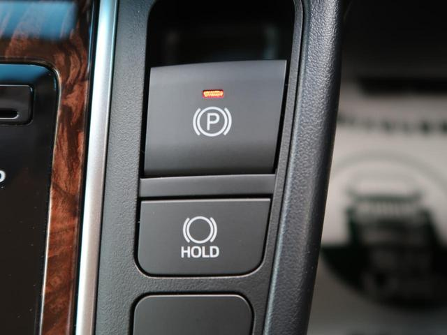 2.5X ディスプレイオーディオ 両側電動ドア セーフティセンス プリクラッシュ/レーダークルーズ インテリジェントコーナーセンサー リアオートエアコン 禁煙車 LEDヘッド/オートハイビーム 車線逸脱警報(48枚目)