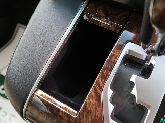 2.5X ディスプレイオーディオ 両側電動ドア セーフティセンス プリクラッシュ/レーダークルーズ インテリジェントコーナーセンサー リアオートエアコン 禁煙車 LEDヘッド/オートハイビーム 車線逸脱警報(50枚目)