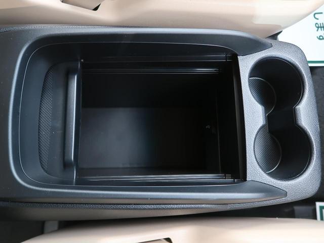 2.5X ディスプレイオーディオ 両側電動ドア セーフティセンス プリクラッシュ/レーダークルーズ インテリジェントコーナーセンサー リアオートエアコン 禁煙車 LEDヘッド/オートハイビーム 車線逸脱警報(52枚目)