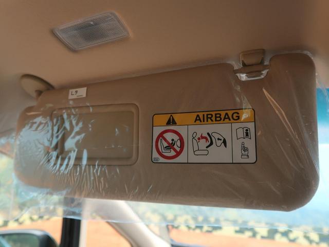2.5X ディスプレイオーディオ 両側電動ドア セーフティセンス プリクラッシュ/レーダークルーズ インテリジェントコーナーセンサー リアオートエアコン 禁煙車 LEDヘッド/オートハイビーム 車線逸脱警報(55枚目)