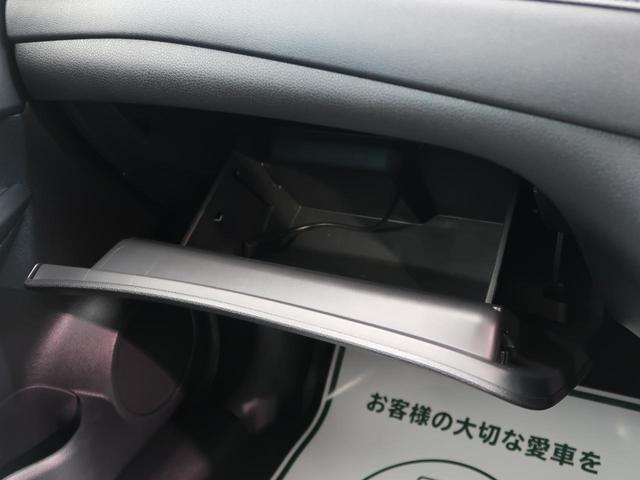 20Xi 純正9型ナビ プロパイロット 全席クイックコンフォートヒーター 禁煙車 全周囲カメラ パワーバックドア コーナーセンサー LEDヘッド/フォグ 純正18AW スマートキー(49枚目)
