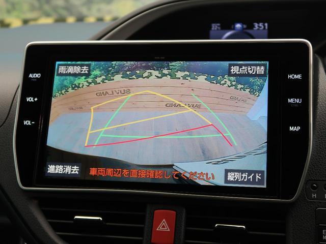 ZS 煌 純正10型ナビ フリップダウンモニター 両側電動ドア セーフティセンス/衝突軽減ブレーキ 禁煙車 コーナーセンサー LEDヘッド/LEDフォグ 純正16AW スマートキー バックカメラ(6枚目)