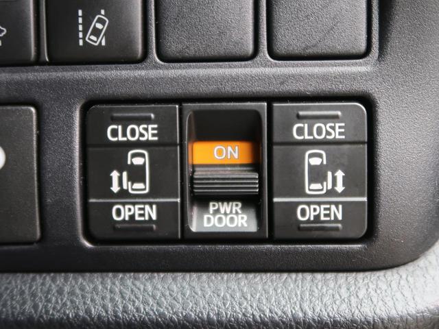 ZS 煌 純正10型ナビ フリップダウンモニター 両側電動ドア セーフティセンス/衝突軽減ブレーキ 禁煙車 コーナーセンサー LEDヘッド/LEDフォグ 純正16AW スマートキー バックカメラ(9枚目)