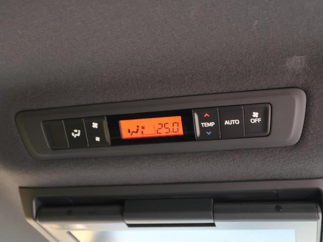 ZS 煌 純正10型ナビ フリップダウンモニター 両側電動ドア セーフティセンス/衝突軽減ブレーキ 禁煙車 コーナーセンサー LEDヘッド/LEDフォグ 純正16AW スマートキー バックカメラ(10枚目)