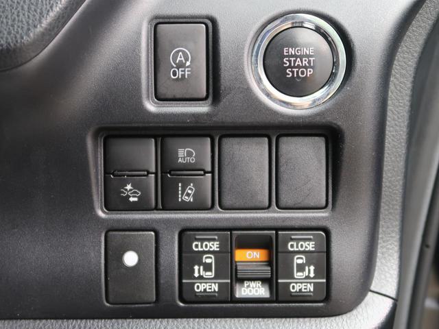 ZS 煌 純正10型ナビ フリップダウンモニター 両側電動ドア セーフティセンス/衝突軽減ブレーキ 禁煙車 コーナーセンサー LEDヘッド/LEDフォグ 純正16AW スマートキー バックカメラ(37枚目)