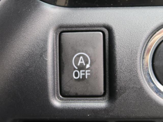 ZS 煌 純正10型ナビ フリップダウンモニター 両側電動ドア セーフティセンス/衝突軽減ブレーキ 禁煙車 コーナーセンサー LEDヘッド/LEDフォグ 純正16AW スマートキー バックカメラ(39枚目)